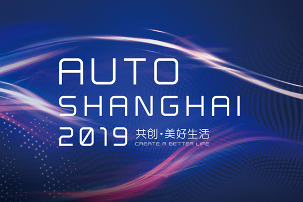 Image result for shanghai auto show 2019